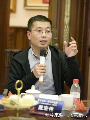 2021中国家居品牌大会•上海峰会启幕 12位家居大咖共话新业务