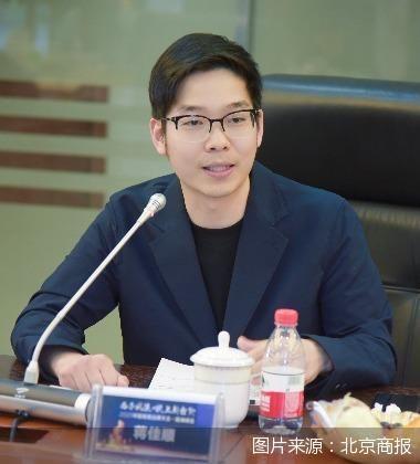 2021中国家居品牌大会•杭州峰会启幕 14位家居大咖探寻塑造品牌IP之法
