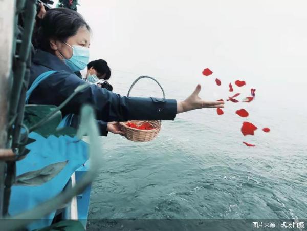 京津冀首次联合举办清明海上公祭 北京将探索平日海上追思服务