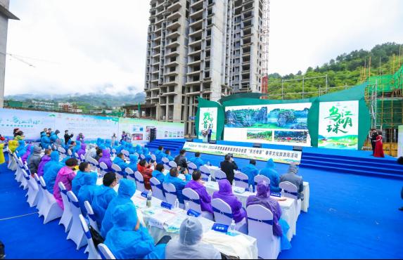 2021年思南县春季旅游启动会隆重开幕