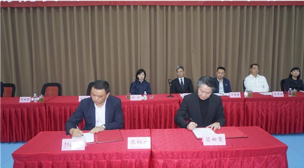 贵州省歌舞剧院交响乐团音乐总监、首席指挥签约仪式举行