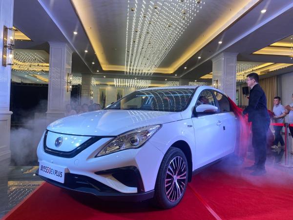 风行S50EV PLUS全新登陆 新车上市发布暨首发仪式在贵阳举行