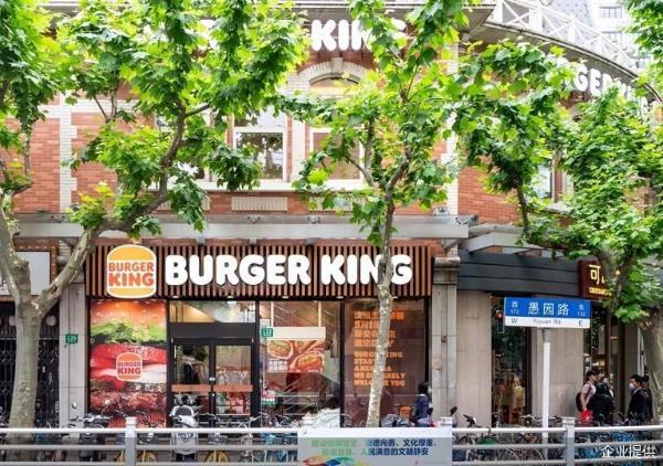 汉堡王更换品牌标识