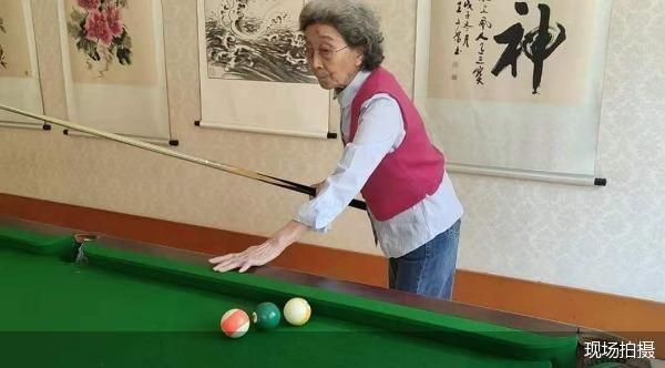 北京银发族六成低于70岁 低龄老年消费市场风往哪吹?