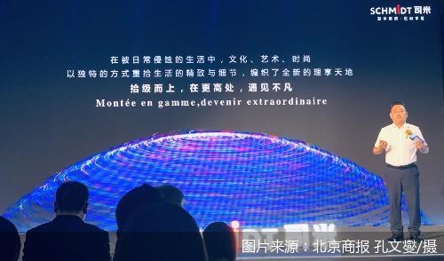 司米宣布进军定制家居 三年内要做进口品牌NO.1