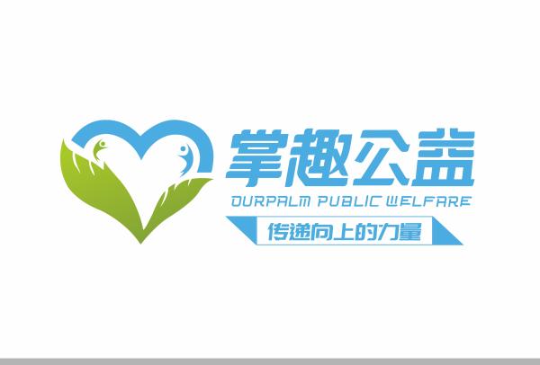 掌趣科技走进北京邮电大学 励志助学传递向上力量
