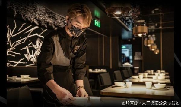 """太二分身开始卖川菜 九毛九能否再造太二""""神话"""""""