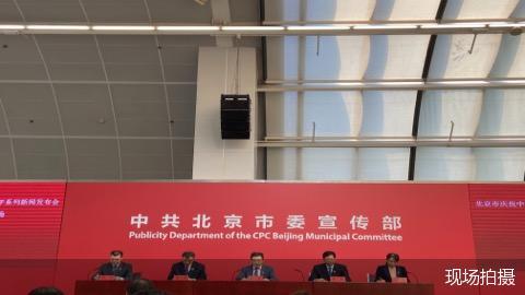 """义务教育就近入学比例超99%、34所高校入选""""双一流"""" 北京率先实现教育现代化"""