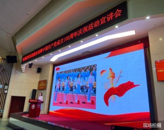 9名首都师生开讲建党百年庆祝活动故事