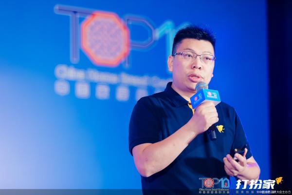 独家冠名2021第五届中国家居品牌大会 国美打扮家有何独特之处?