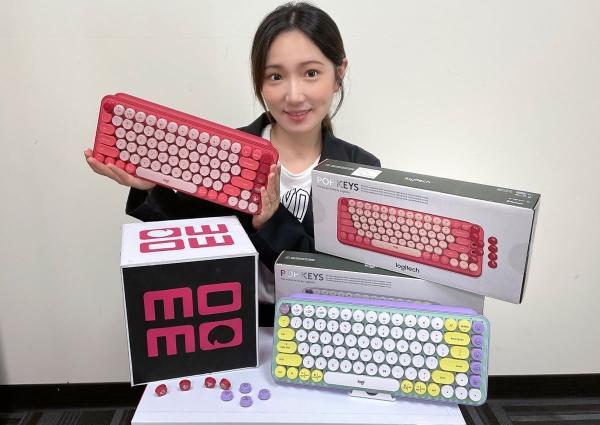 Logitech热搜款复古无线小键盘客制化EMOJI按键,直接打出表情符号!