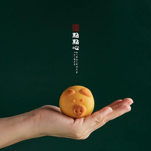 2021中秋节礼盒推荐:点点心黄金猪仔礼饼:立体猪仔造型+流沙奶皇馅太诱人!