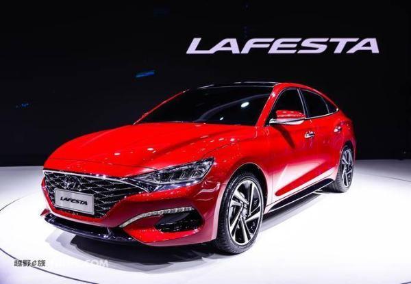 2018北京车展:北京现代lafesta全球首发 引领品牌全新