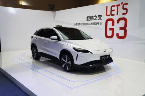 纯电动紧凑型SUV 小鹏G3国内首秀预售20万起 ...
