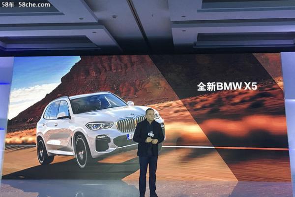 新一代宝马X5 将于2018年年底国内上市