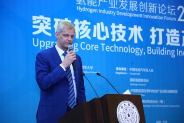 长城汽车参与氢能产业发展创新论坛 抢先布局氢能源领域