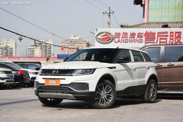 陆风X7降价促销优惠3.89万元 现车充足