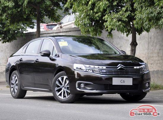 [北京]雪铁龙c6目前现金优惠1.6万元 现车充足