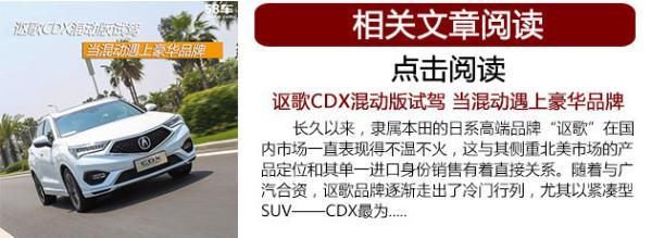 奥迪Q2L上市 四款豪华品牌入门级SUV推荐