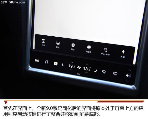 特斯拉新V9.0系统升级 进一步简化操作