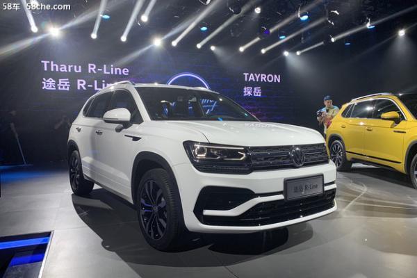 2018广州车展 上汽-大众途岳R-Line亮相