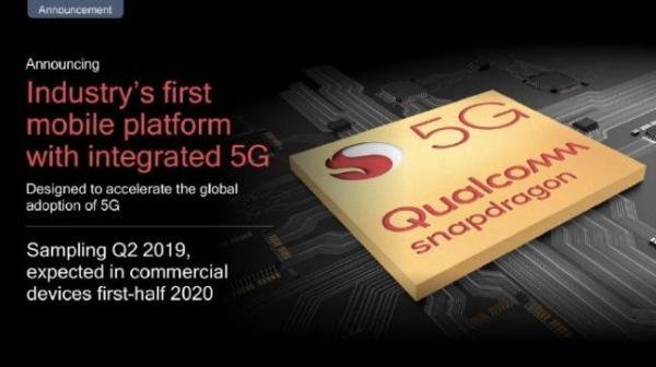 MWC 2019:高通宣布推出全球首款集成5G基带骁龙移动平台芯片