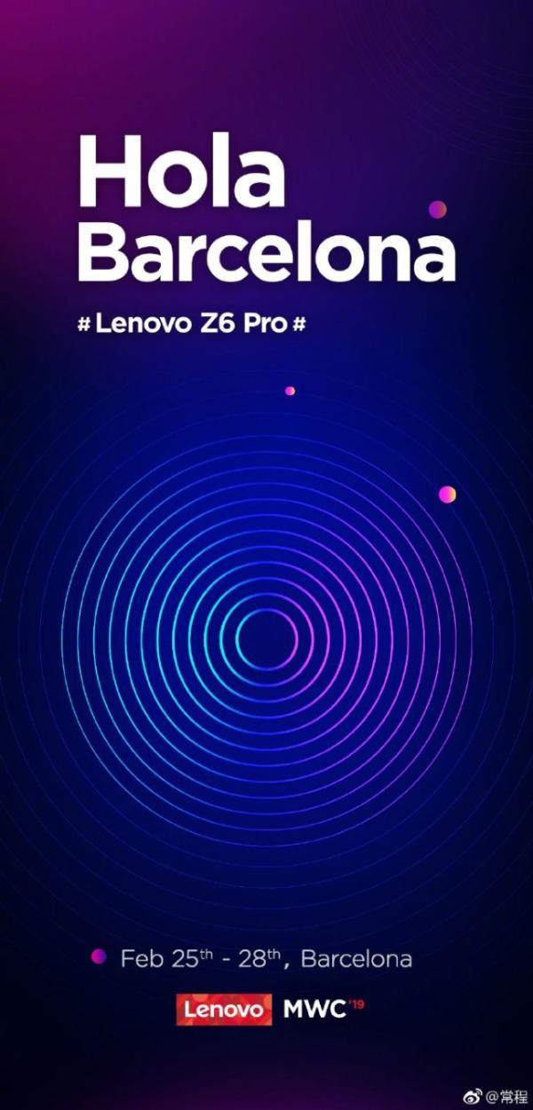 联想官宣:Z6 Pro将亮相MWC2019