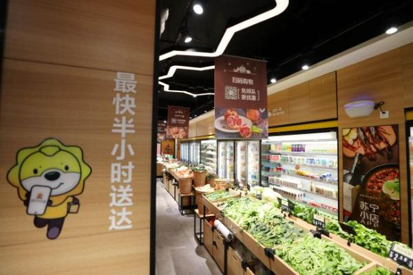 苏宁战略签约北京城市副中心 智慧零售布局再迎重磅升级