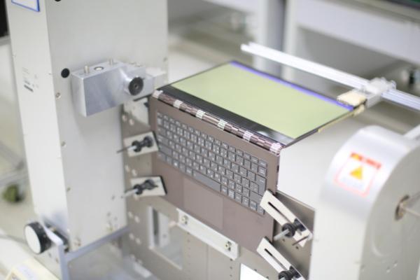 走进联宝科技:探寻联想智能PC第一厂的秘诀