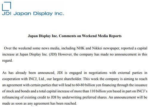 日本JDI拟接受中方投资集团,本周内达成协议_驱动中国