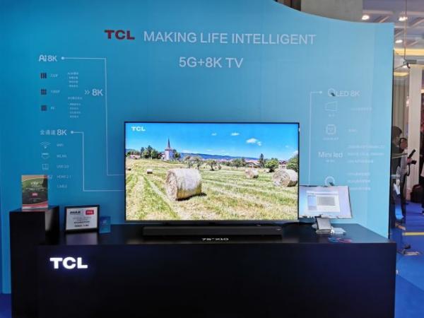 TCL发布全球首台5G+8K电视,助力超高清视频产业腾飞