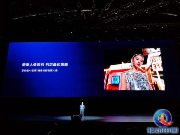 华为nova5系列正式发布:全新潮流自拍旗舰,2799元起售
