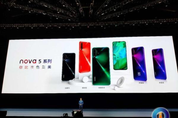 华为nova5系列新品发布会新品盘点,nova星人...
