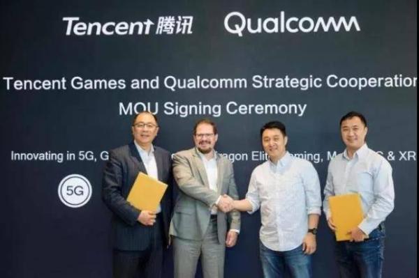 高通与腾讯达成战略合作,共同开发5G手游
