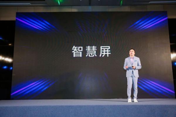 """荣耀发布""""智慧屏"""":开创电视未来智慧时代"""