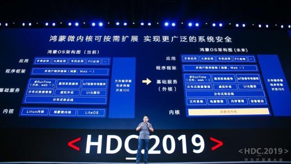 荣耀智慧屏明天正式发布 首发华为鸿蒙OS