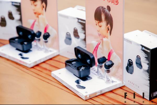 FIIL T1 X真无线运动耳机全新发布 诠释闪连、快充、秒同步