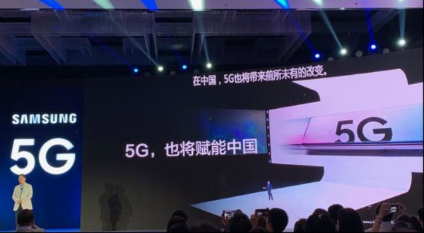 全面拥抱5G时代 三星5G手机让你体验极速网络