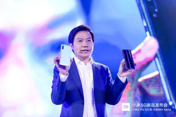 """小米国内首发5G新品 雷军推动""""5G+AIoT""""正式落地"""