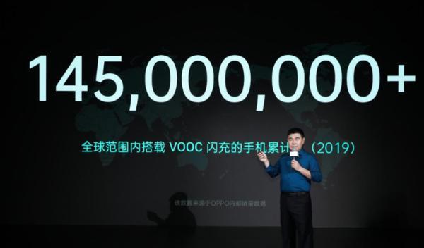 OPPO闪充技术沟通会:国民闪充亮相 65W全球最快闪充值得期待