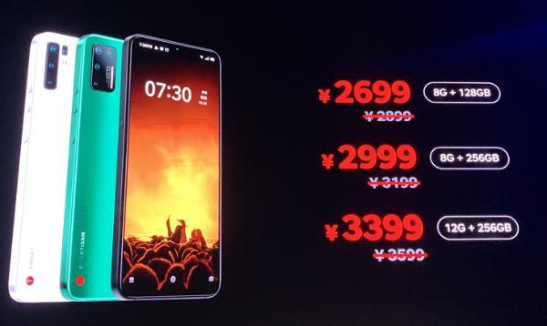 旗舰配置体验升级 坚果Pro3发布2899元起售