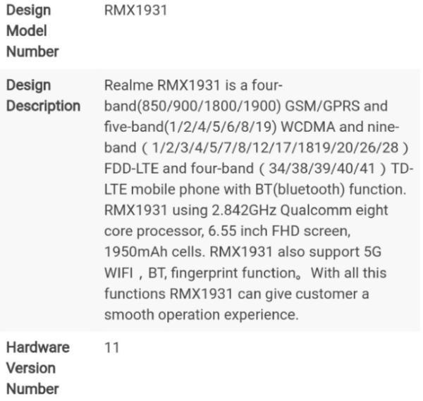 新机来袭!realme X2 Pro骁龙855 Plus+90Hz显示屏