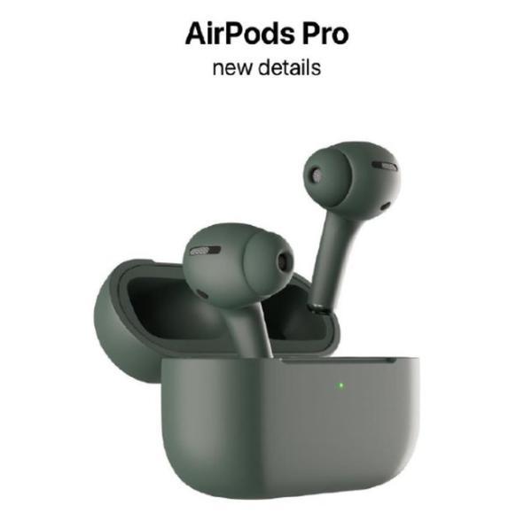 AirPods Pro蓄势待发!预计售价2000元,颜值高