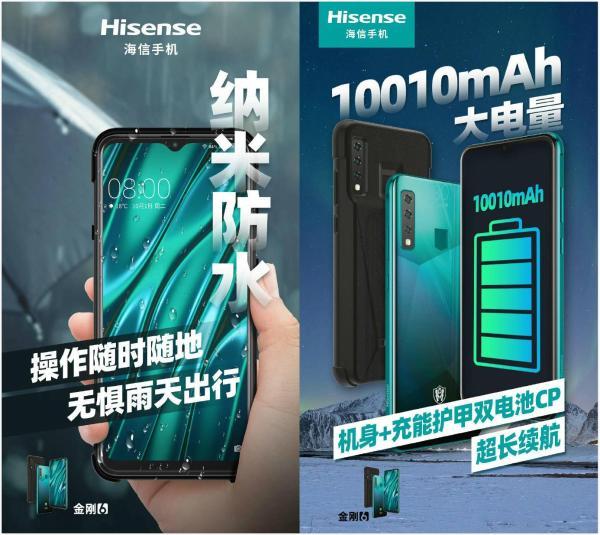 """年度最""""刚""""手机!官方预热:纳米防水+10010mAh电池"""