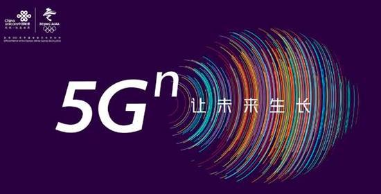 5G网络增强方案获得认可,未来可在全球独立组网
