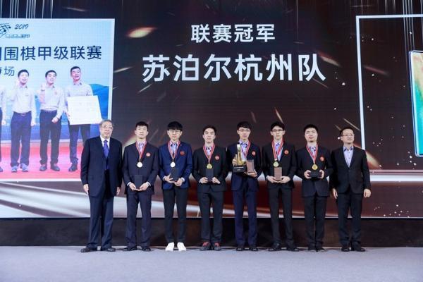 科技与围棋的碰撞 2019华为手机杯中国围棋甲级联...