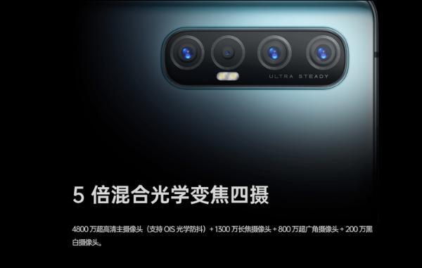 告别手机云台 OPPO Reno3 Pro视频超级防抖再升级