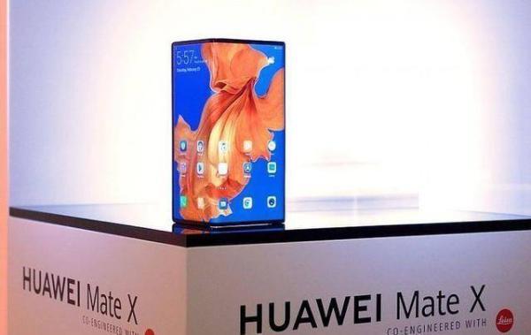 华为Mate X创5亿美元营收?折叠屏手机或将崛起