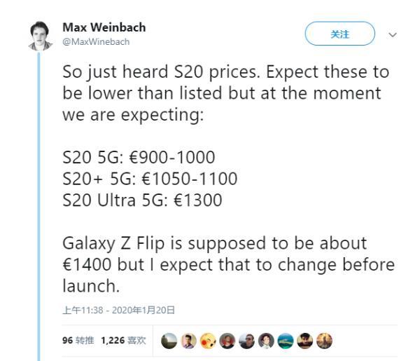 三星Galaxy S20系列价格泄露,5G版价格更高