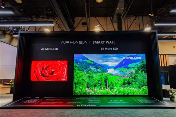 CES 2020:康佳首款Micro LED系列产品Smart Wall重磅亮相